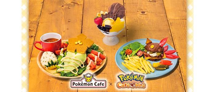 「ポケモンカフェ」で「Pokémon Café Mix」の料理を再現したメニューが食べられる♪