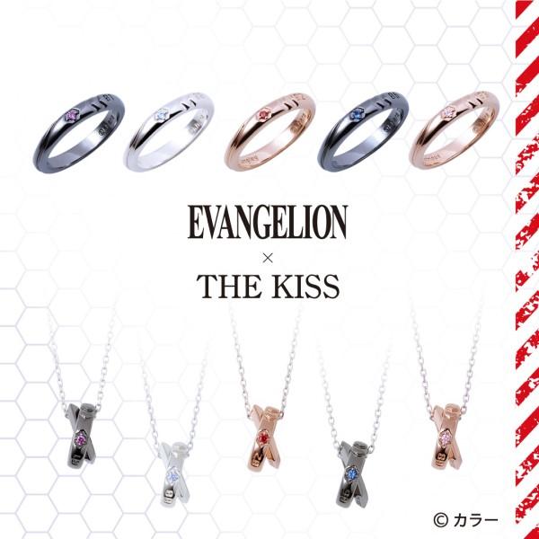 「エヴァンゲリオン」×「THE KISS」コラボジュエリーが予約受付中!