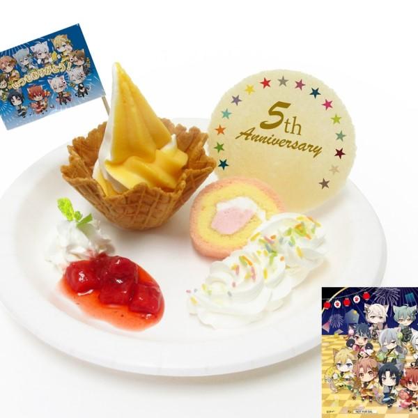 「アイドリッシュセブン」5周年お祝いイベントが「ナンジャタウン」で開催☆