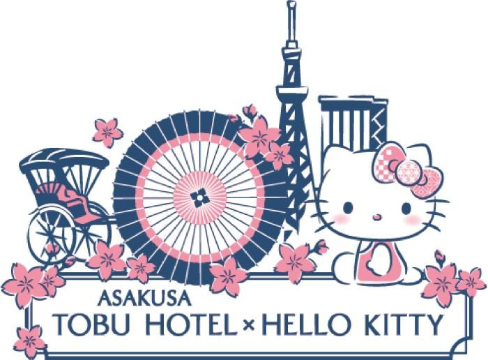 23区内唯一の「ハローキティルーム」浅草東武ホテルに誕生!!