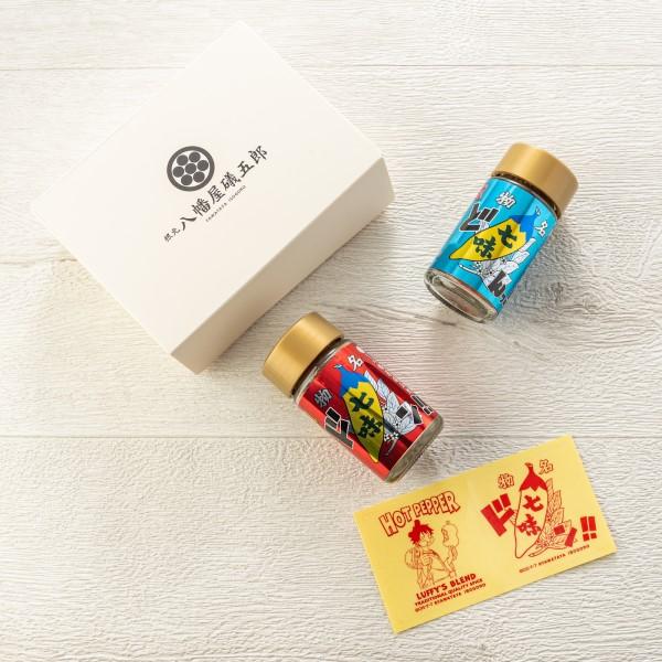 「ワンピース」と「根元 八幡屋礒五郎」が異色コラボ!「麦わらの七味」発売!!