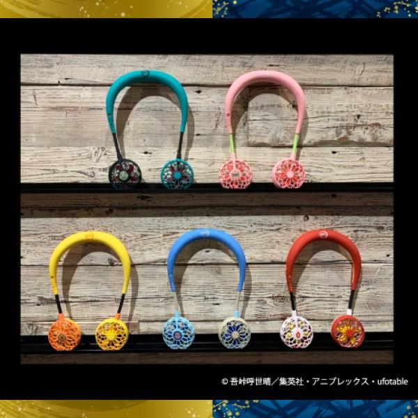 「鬼滅の刃」コラボのハンズフリー扇風機が発売中!!
