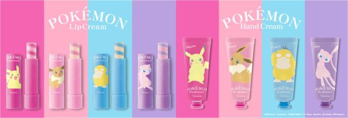 「ポケモンリップクリーム」「ポケモンハンドクリーム」2020年版デザインで登場!