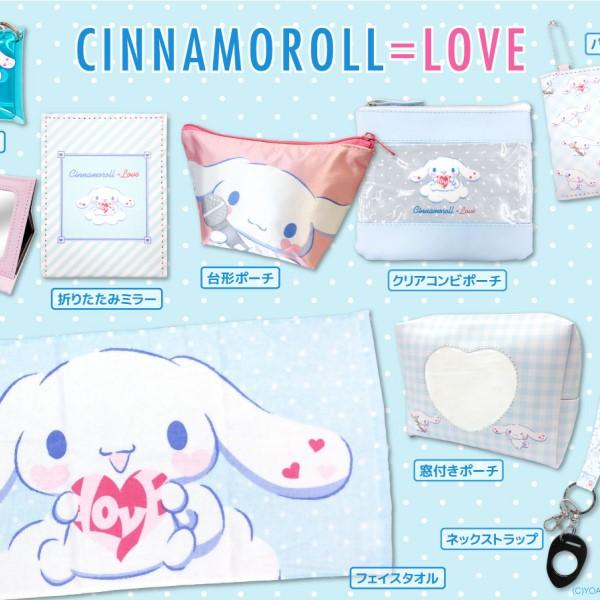 「シナモロール=LOVE」推し事はかどるサンキューマート限定グッズ登場♡