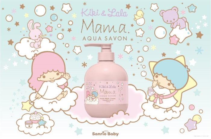 「リトルツインスターズ」デザインの赤ちゃんから使える保湿クリームが発売♡