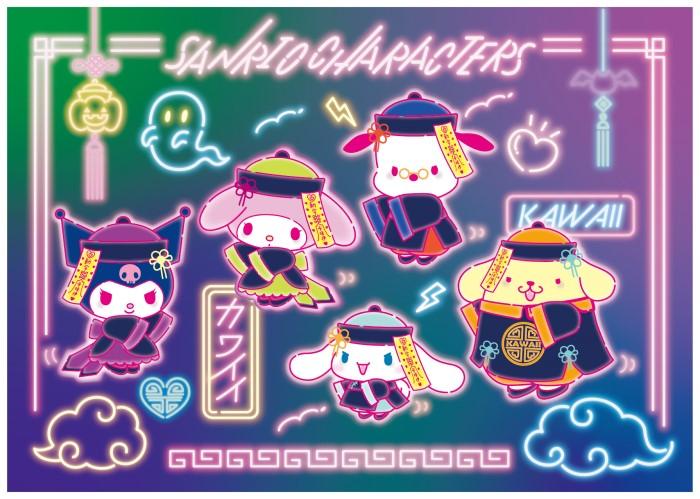サンリオキャラクターズが「キョンシー」に!ナムコでハロウィンキャンペーン開催♪