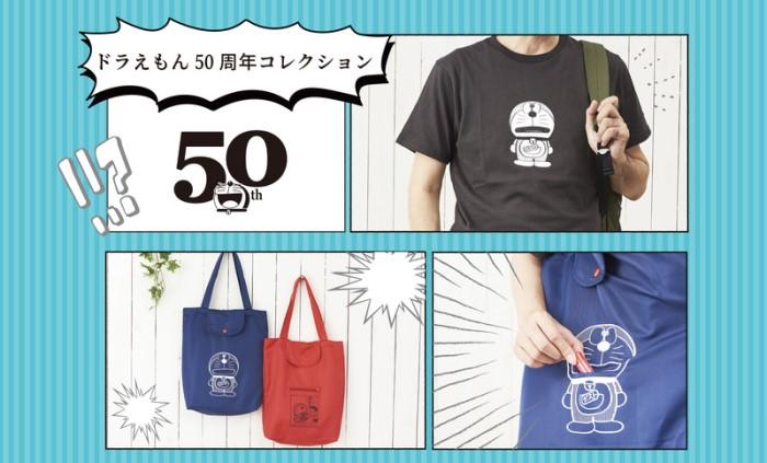 「ドラえもん」原作イラストのTシャツ&エコバッグが「郵便局のネットショップ」に登場!