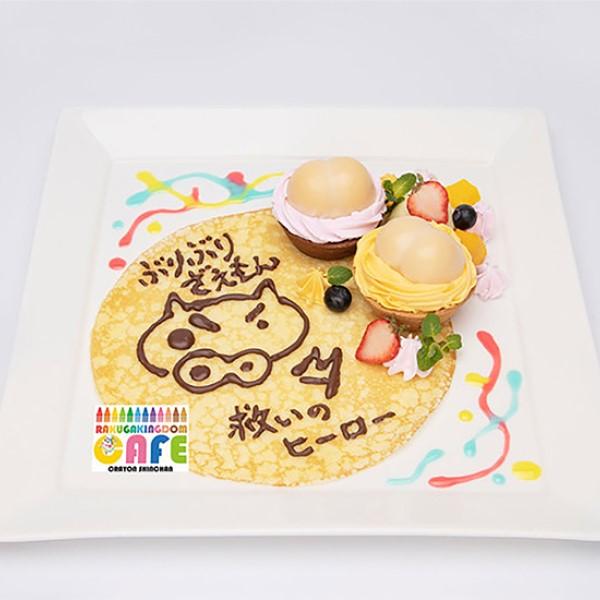 「クレヨンしんちゃん」最新映画公開を記念したコラボカフェがOPEN!!