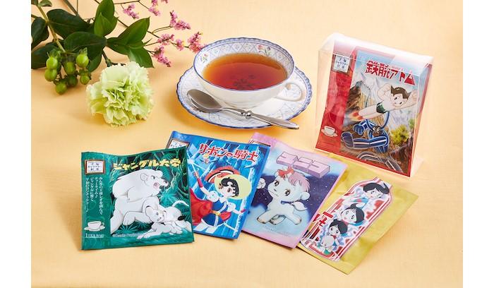 「手塚治虫」キャラクターと「神戸紅茶」初のコラボ紅茶が先行発売!