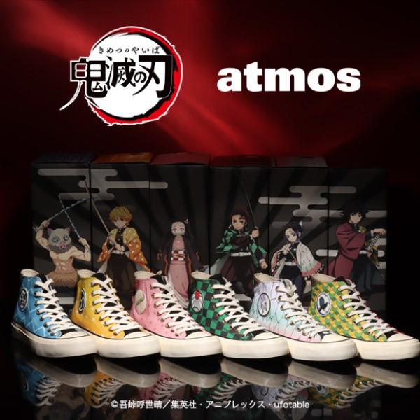 「鬼滅の刃」スニーカーが登場!「UBIQ」と「atmos」がデザイン