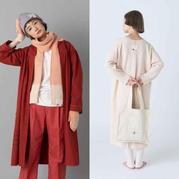 「ミッフィー」のファッションプロジェクトから〈あき〉〈ふゆ〉コレクション発売!
