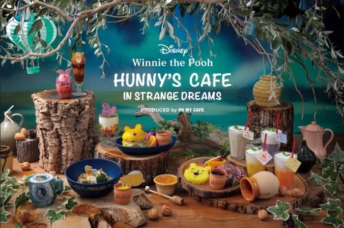 くまのプーさん「はちみつカフェ」OH MY CAFEのプロデュースで今年もOPEN!