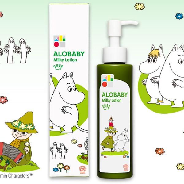 「ムーミン」とベビースキンケアブランド「アロベビー」のコラボ商品が発売!