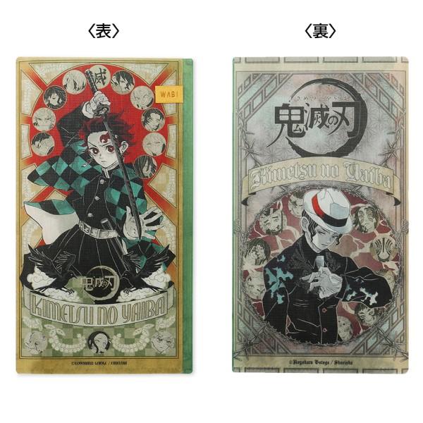 「鬼滅の刃」「ワンピース」「ヒロアカ」「呪術廻戦」原作イラストのマスクケース販売中!