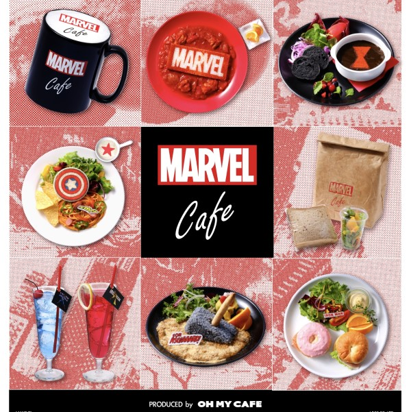 「マーベル」ヒーローにインスパイアされたメニューが楽しめる!表参道にカフェOPEN☆