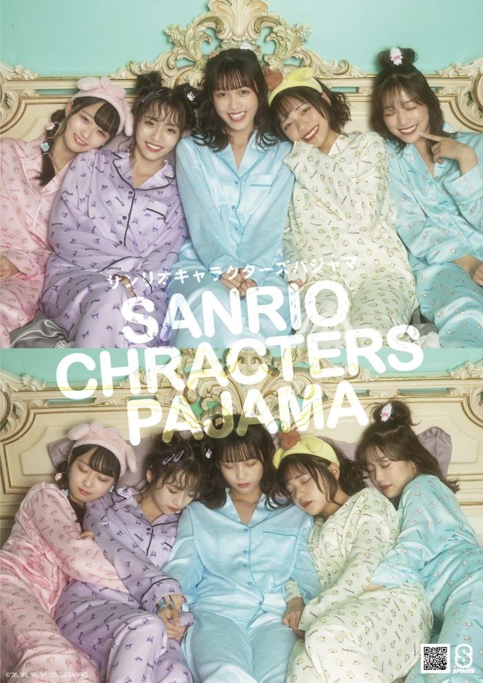 「サンリオ」×「SPINNS」コラボルームウェア発売!推しキャラとおうち時間を楽しく♡