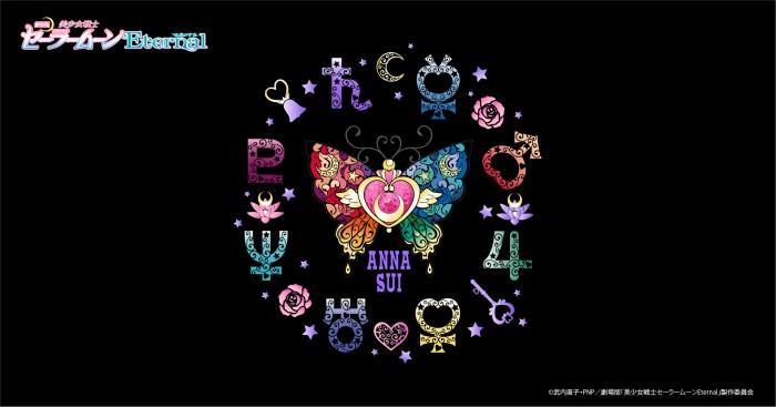 「美少女戦士セーラームーンEternal」公開記念!ANNA SUIとのコラボアイテム登場♡