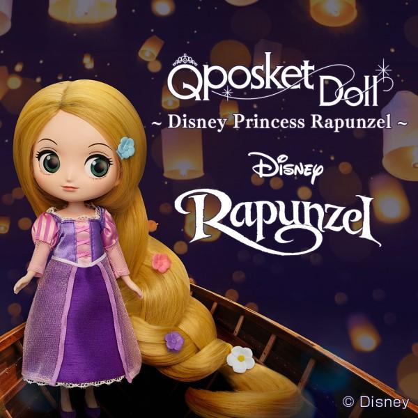 ラプンツェルのドールタイプフィギュア「Q posket Doll」期間限定販売中♪
