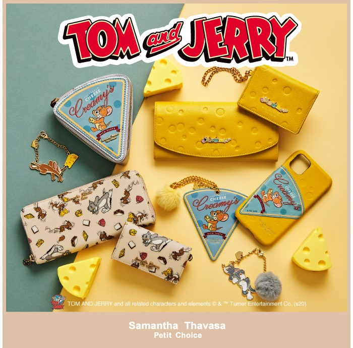 「トムとジェリー」がサマンサタバサプチチョイスに初登場!財布やチャーム発売♪