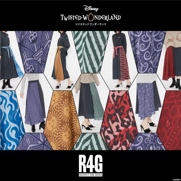 「ツイステ」×「R4G」第2弾アイテムはマキシワンピース&ロングスカート!