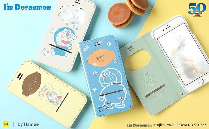「ドラえもん」手帳型iPhoneケース登場!閉じたまま通話もできちゃうスグレモノ☆
