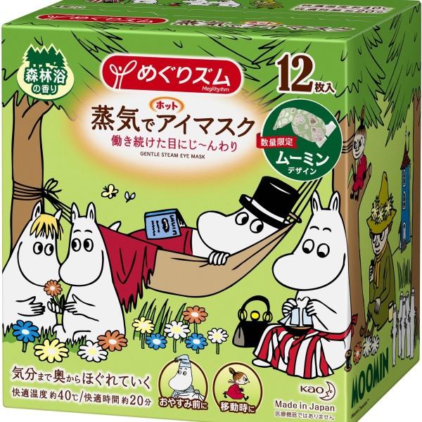 ムーミンデザインの「蒸気でホットアイマスク」発売中!森林浴の香りに癒やされる♪