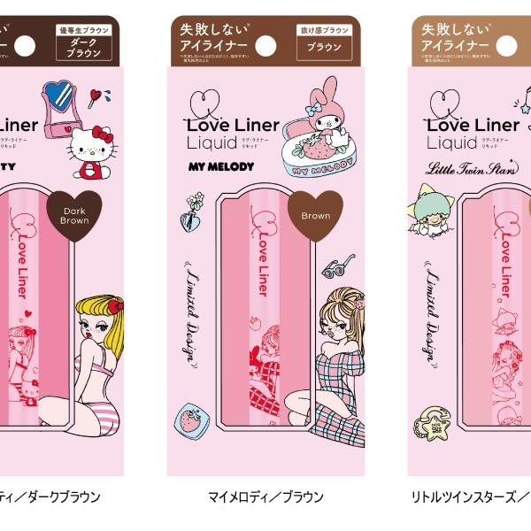 「サンリオキャラクターズ」×「foxy illustrations」コラボのラブ・ライナー登場♡