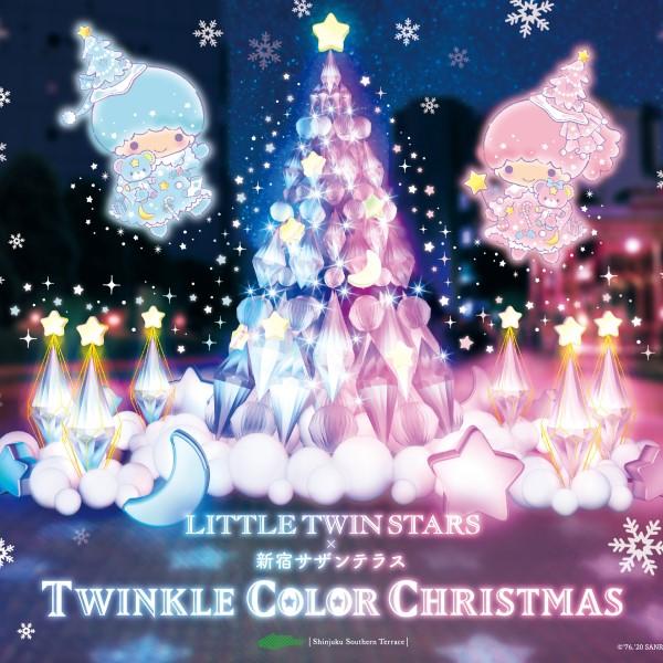 「キキララ」クリスマスツリーが新宿サザンテラスに登場♡おうちからARでも楽しめるよ♪