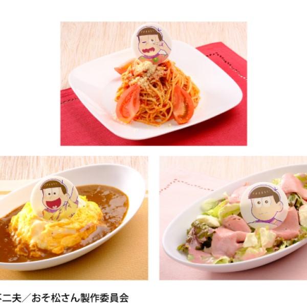 「おそ松さん」コラボメニューやコラボ風呂が楽しめる☆「極楽湯」へGO!