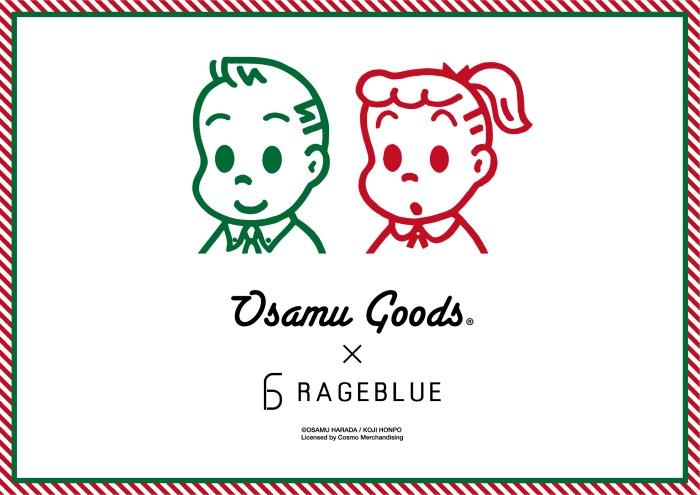 「OSAMU GOODS」×「レイジブルー」コラボアイテムが発売!!
