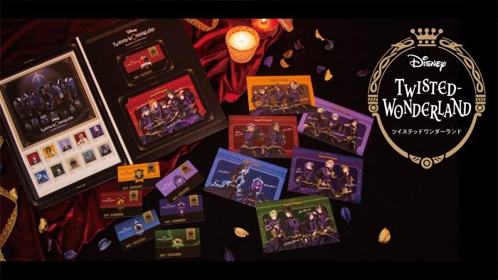 「ツイステ」切手やカード・ポストカードのセットが郵便局のネットショップに登場!