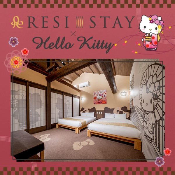 舞妓キティちゃんと京都の暮らしを体感♪レジステイ錦に「ハローキティルーム」誕生!