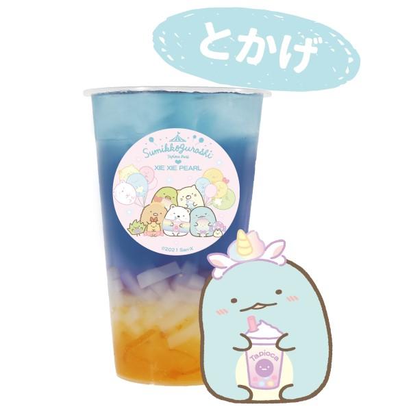 「すみっコぐらし」×「謝謝珍珠」コラボドリンクやコラボグッズが登場!!