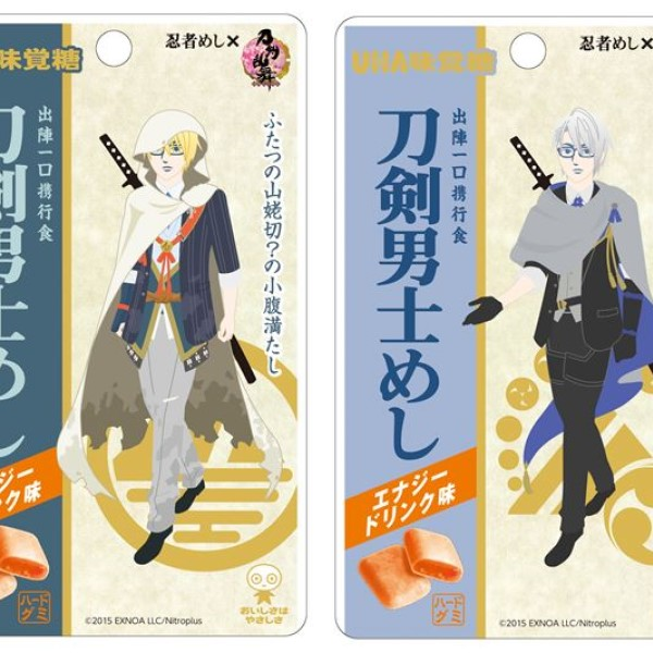 「刀剣乱舞」×「ファミリーマート」コラボ商品登場☆プレゼントキャンペーンも!