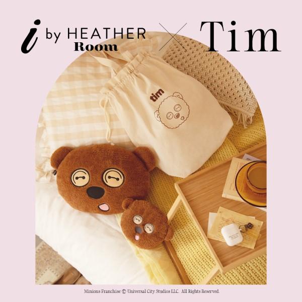 「ミニオンズ」ティムと「Heather」初コラボ!モコモコポーチやクッション発売♡