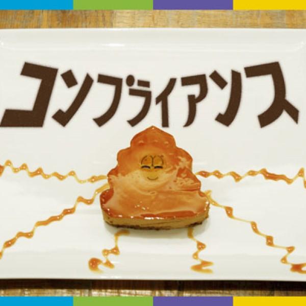 「おそ松さん×タワレコ」コラボグッズ発売!表参道・名古屋・梅田にコラボカフェも♪