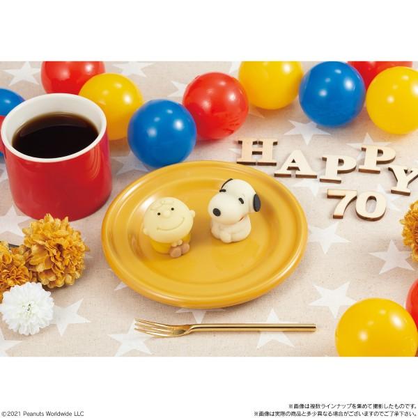 「PEANUTS」70周年記念!スヌーピー&チャーリー・ブラウンの和菓子登場