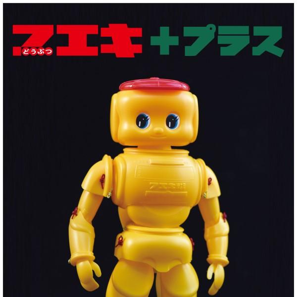「フエキくん」東京キャラクターストリートに初登場!話題のフィギュアも数量限定で登場するよ~!!
