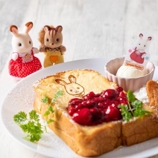「シルバニアファミリー」フレンチトーストが食べられる!エロイーズカフェ川崎にGO♪