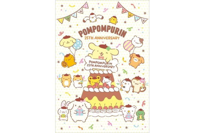 「ポムポムプリン」25周年記念デザインのグッズが登場♪