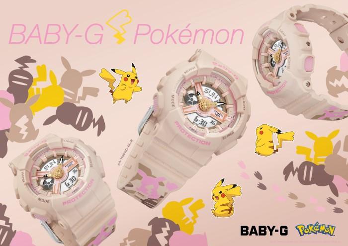 「ピカチュウ」×「BABY-G」コラボレーションモデルのウオッチが登場!