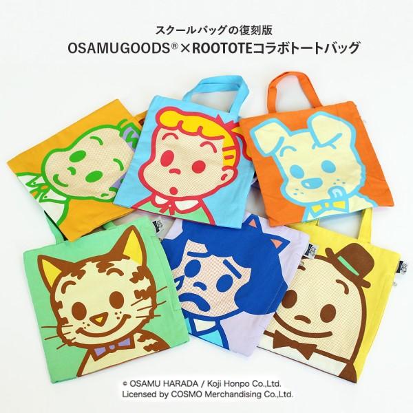 「OSAMU GOODS®×ROOTOTE」コラボトートバッグがヴィレヴァン通販に登場中♪
