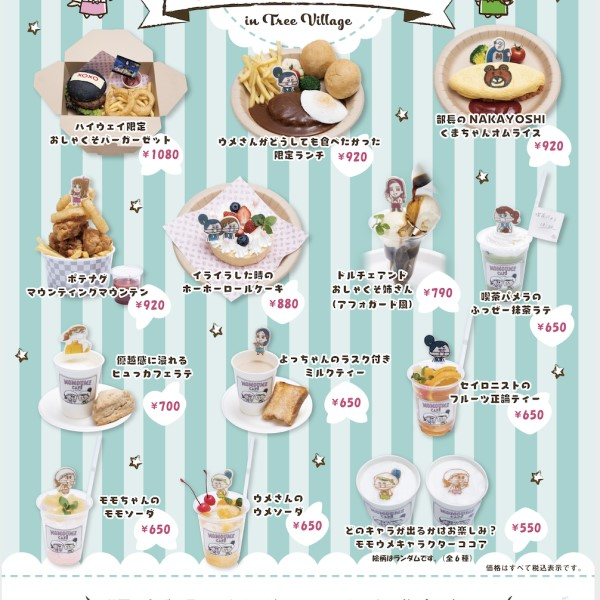 「モモウメ」カフェ&ショップが東京ソラマチにオープン♪