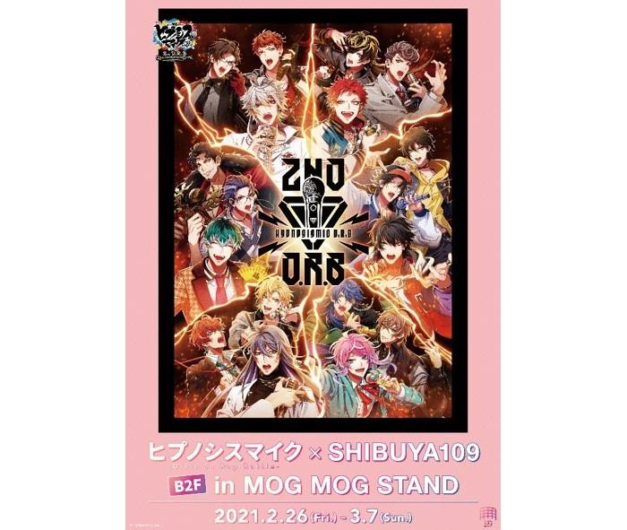 「ヒプノシスマイク」×「SHIBUYA109」懸垂幕掲出やノベルティプレゼント実施!