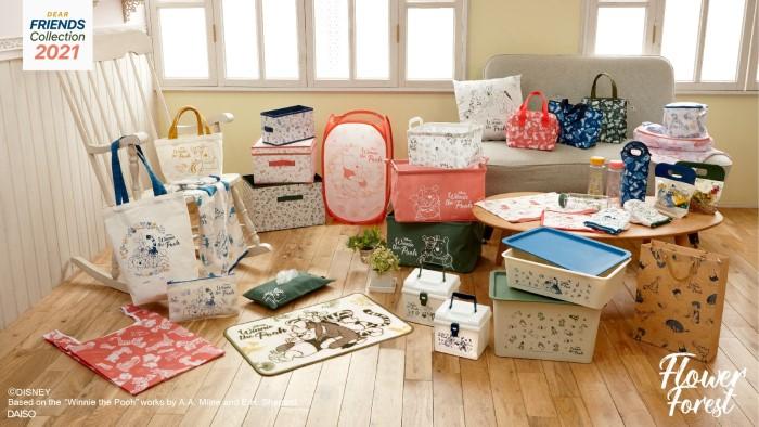 「ディズニーデザインコレクション」ダイソーに登場!キュートな雑貨が100円から♪