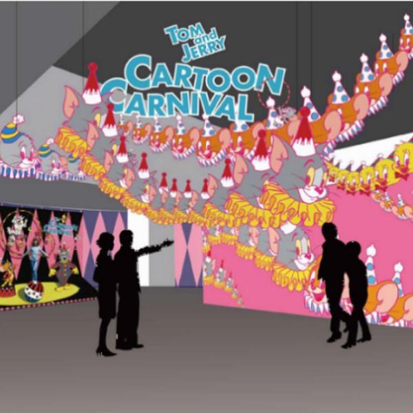「トムとジェリー カートゥーン・カーニバル」企画展がラフォーレミュージアム原宿で開催!