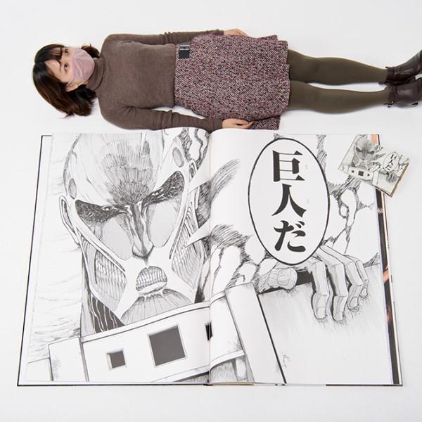「進撃の巨人」世界一大きな書籍が登場!!世界100冊限定で発売