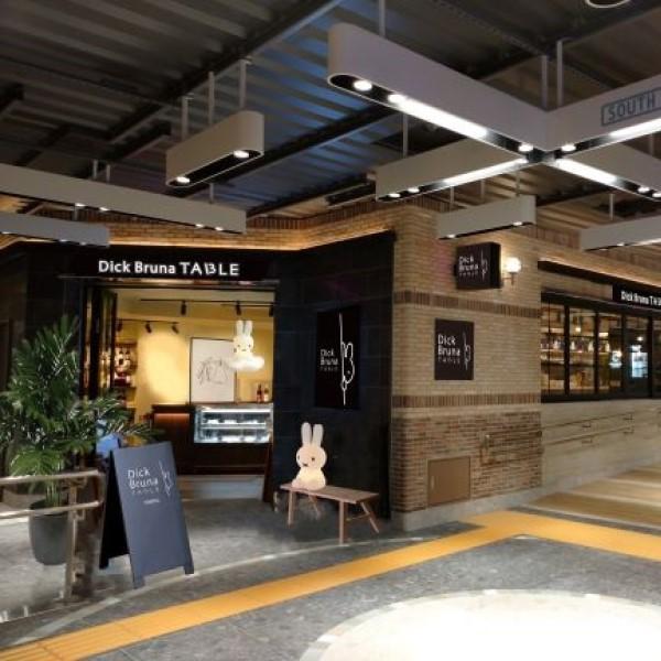 ディック・ブルーナのワインバル&カフェレストランが横浜に上陸!予約受付スタート!!
