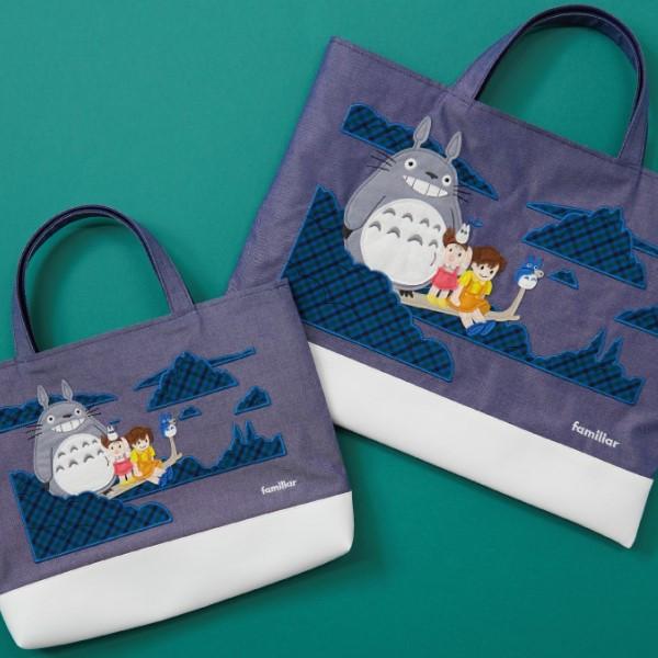 「スタジオジブリのあの服×ファミリア」ラストは「トトロ」の名シーンがバッグに!