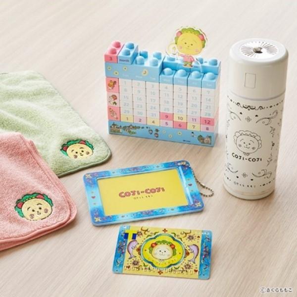 「コジコジ」原画素材を使ったTカード&TSUTAYAオリジナルグッズが登場!